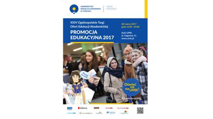 """Targi """"Promocja edukacyjna 2017"""""""