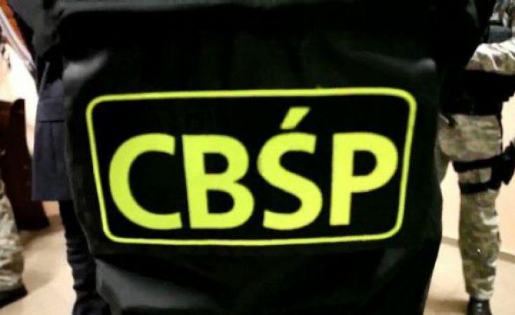 Jak informuje CBŚP, sprawa ma charakter rozwojowy i niewykluczone są dalsze zatrzymania, fot. arch. CBŚP