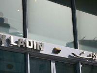 Firma bin Ladenów w finansowych opałach. Zwalnia 77 tys. osób