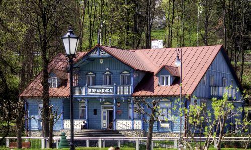 """Willa """"Romanówka"""", obecnie Muzeum Nikifora w Krynicy Zdroju. Fot. PAP/Jerzy Ochoński"""