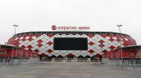 Spartak Arena – Otkrytije Arena (Moskwa). Pojemność: 43 298. Rok otwarcia: 2014. Klub: Spartak Moskwa (Getty)