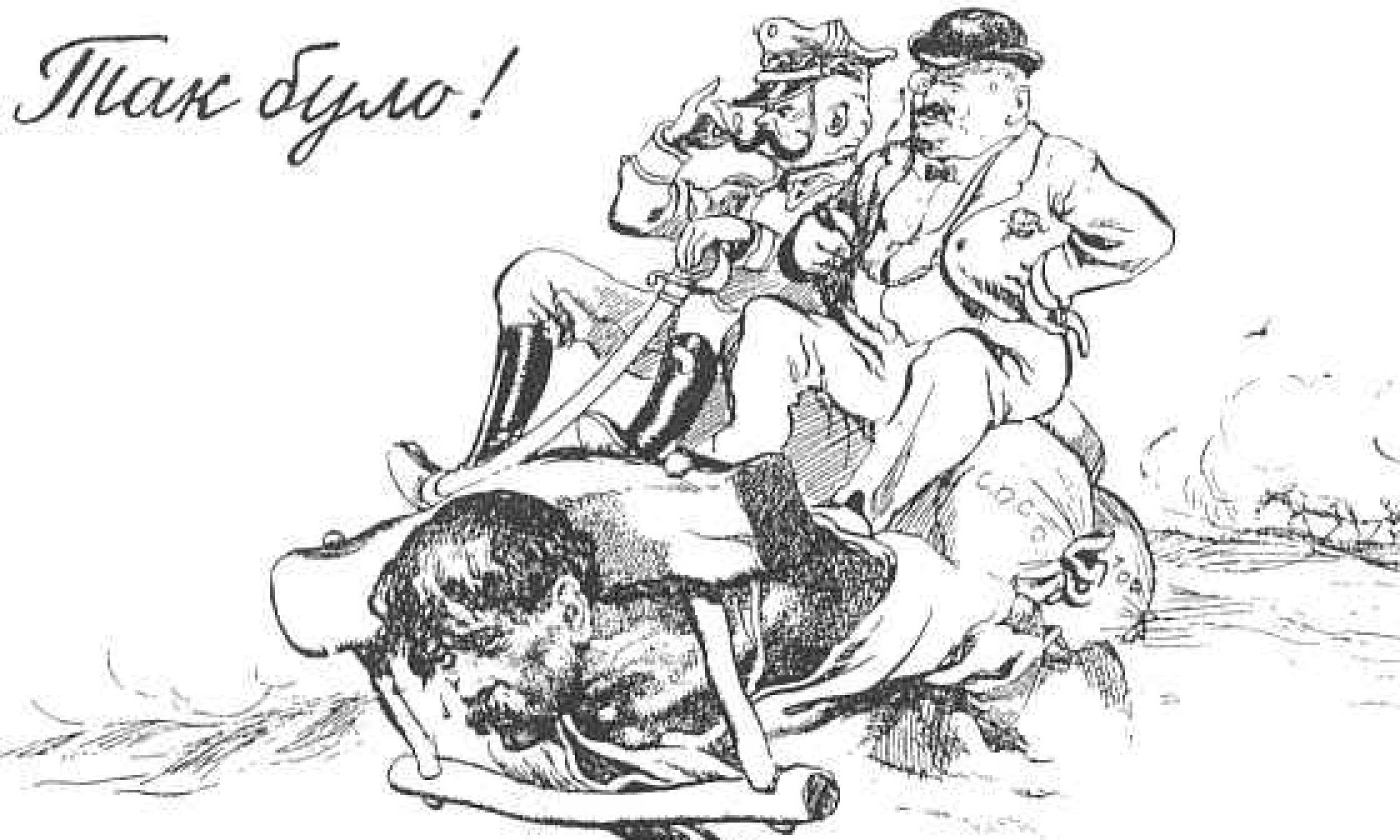 """Sowiecki plakat propagandowy z jesieni 1939 – """"Tak było – Tak Jest!"""". Fot. Wikimedia/www.fronta.cz/sekce/propaganda-plakaty-letaky-druha-svetova-valka"""