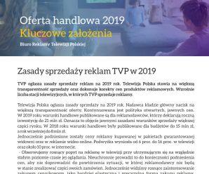 Oferta handlowa 2019 - kluczowe założenia
