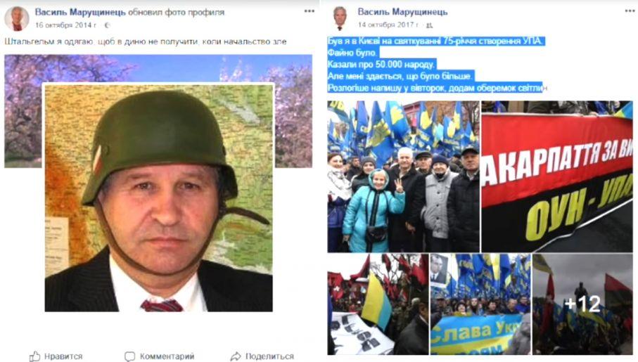 Znalezione obrazy dla zapytania Wasilij Maruszczync ss