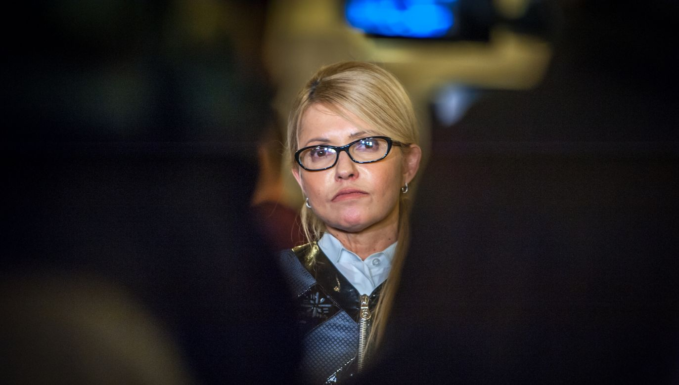 Yulia Tymoshenko will run in presidential elections due 2019. Photo: Shutterstock