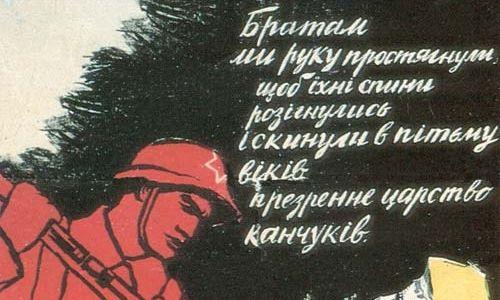 Sowiecki plakat propagandowy z września 1939 – Armia Czerwona wyzwala chłopów z pańskiego polskiego jarzma. Fot. WIkimedia/www.fronta.cz/sekce/propaganda-plakaty-letaky-druha-svetova-valka
