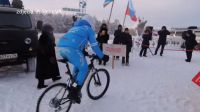 Rowerem przez Syberię