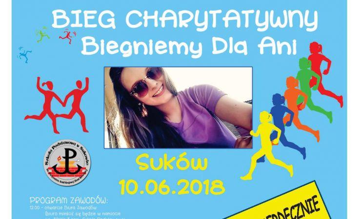 Bieg charytatywny - Biegniemy dla Ani