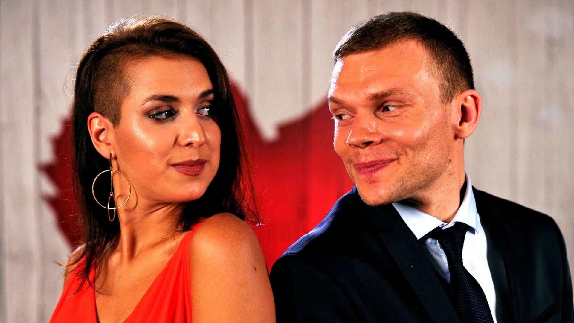 Kocham cie polsko online dating