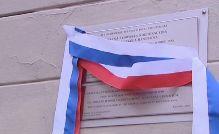 Odsłonięto tablicę upamiętniającą przedwojenną Żydowską Szkołę Handlową
