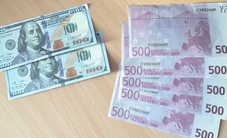 Fałszywe dolary czy euro - oszustwa na granicy