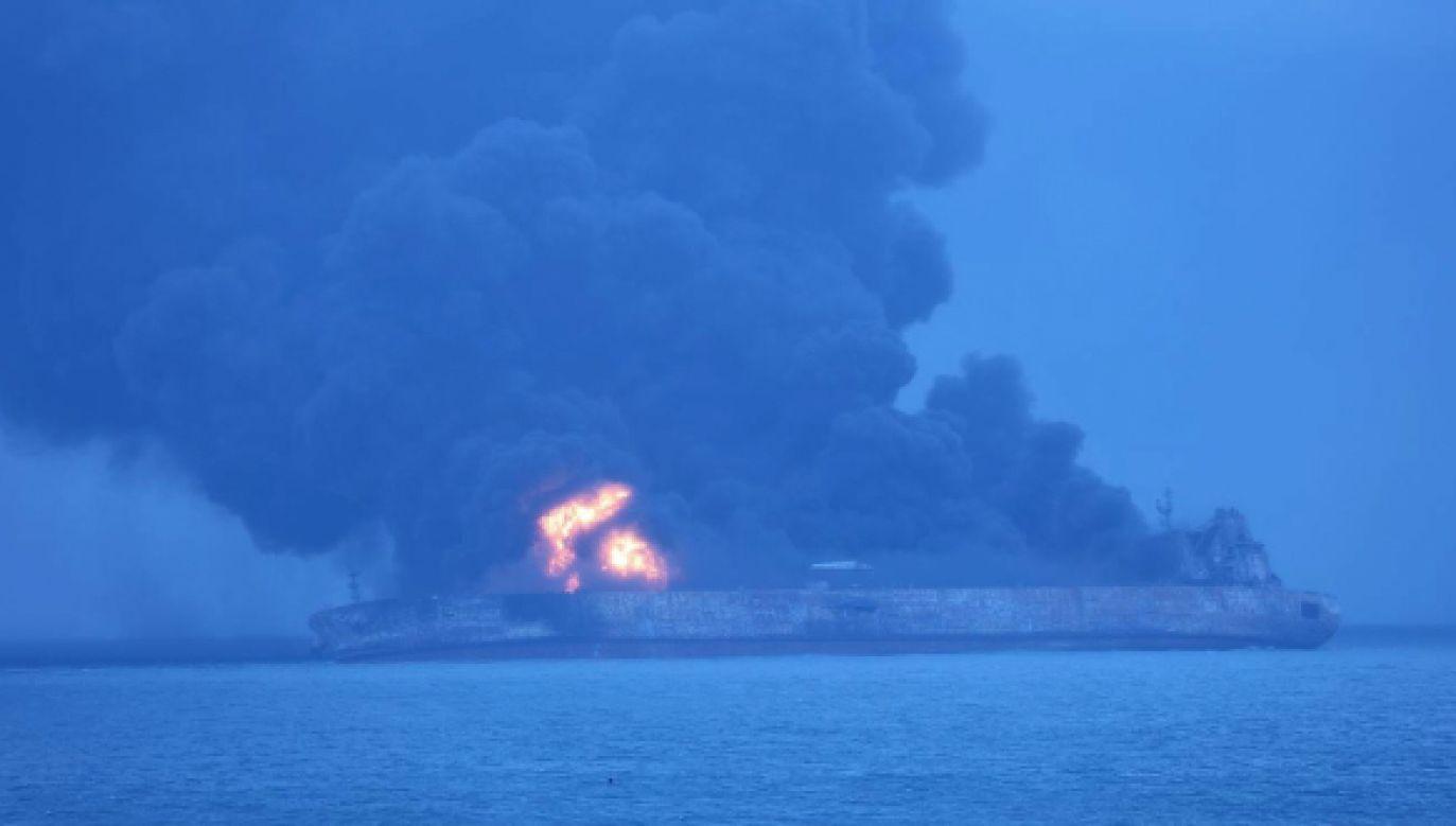 Na pokładzie statku znajdowało się 32 osób: 30 Irańczyków i dwóch obywateli Bangladeszu. (fot. PAP/EPA/SOUTH KOREA COAST GUARD HANDOUT)