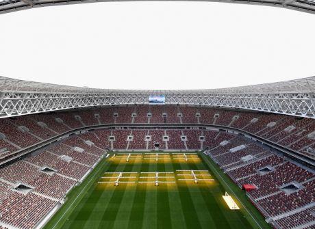 Stadiony MŚ 2018