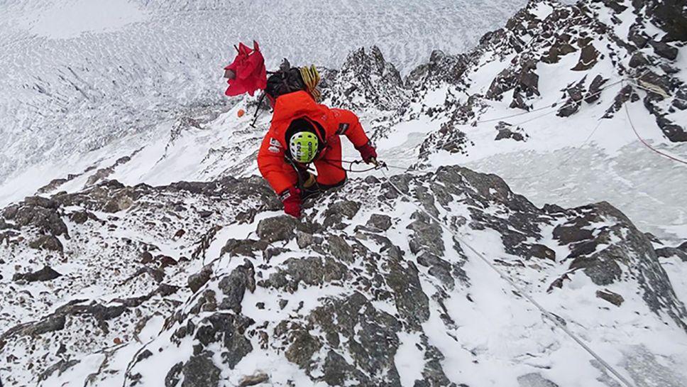 (fot. fb/A. Małek/Polski Himalaizm Zimowy 2016-2020 im. Artura Hajzera)