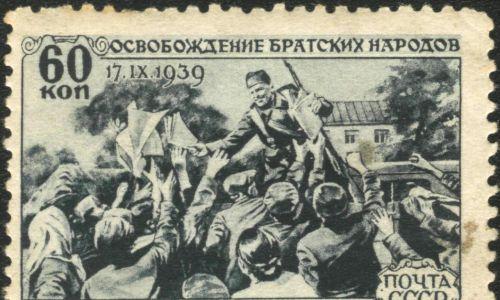 Znaczek Poczty ZSRR upamiętniający zajęcie wschodnich ziem II RP. Fot. Wikimedia/By USSR post office, Ivan Dubasov / И. И. Дубасов; scanned and uploaded by Vizu, z włąsnej kolekcji