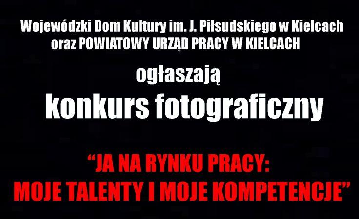 Konkurs Fotograficzny w WDK