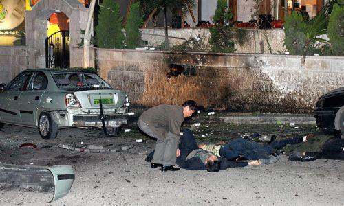 Zamach w Jordanii (fot. REUTERS/Majed Jaber)