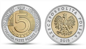 Nakład monety to aż 38 milionów 420 tysięcy sztuk (fot. NBP)