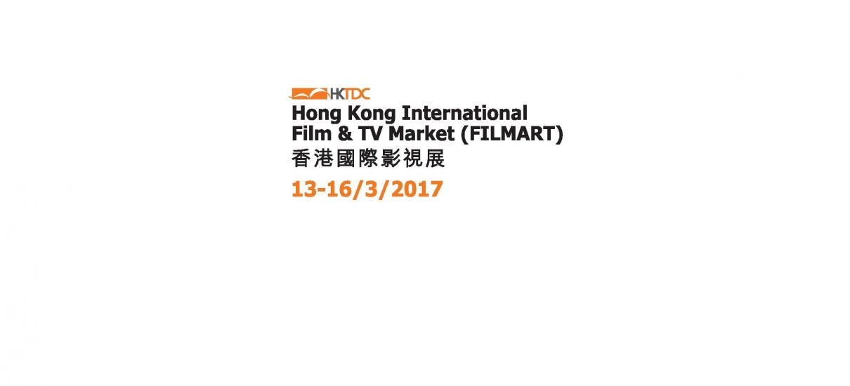 TVP to attend FILMART in Hong Kong this March!