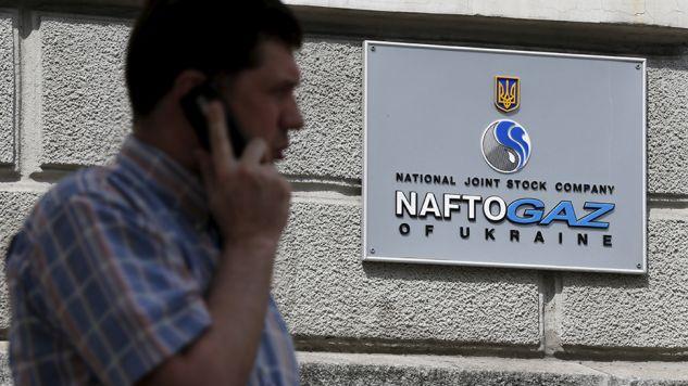 Naftohaz spodziewa się, że trybunał arbitrażowy wyda wyrok do końca 2018 roku (fot. REUTERS/Valentyn Ogirenko)