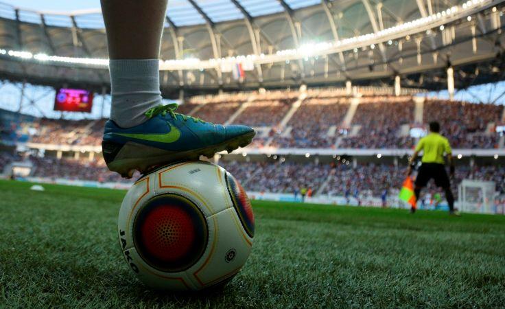 Oto areny, na których zagrają piłkarze na rosyjskim mundialu (fot. Getty Images)